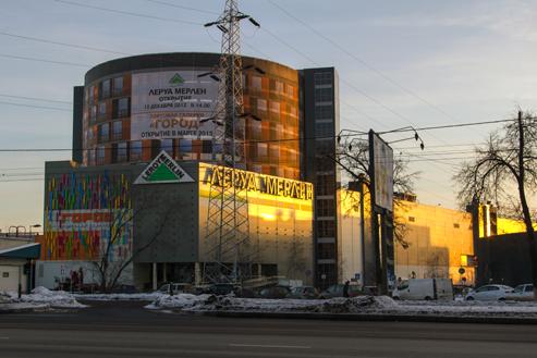 magazin-intim-na-ryazanskom-prospekte